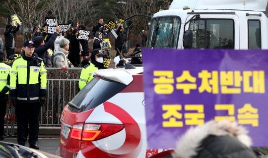 """""""조국 구속"""" vs """"영장 기각""""… 법원 앞 난장판"""